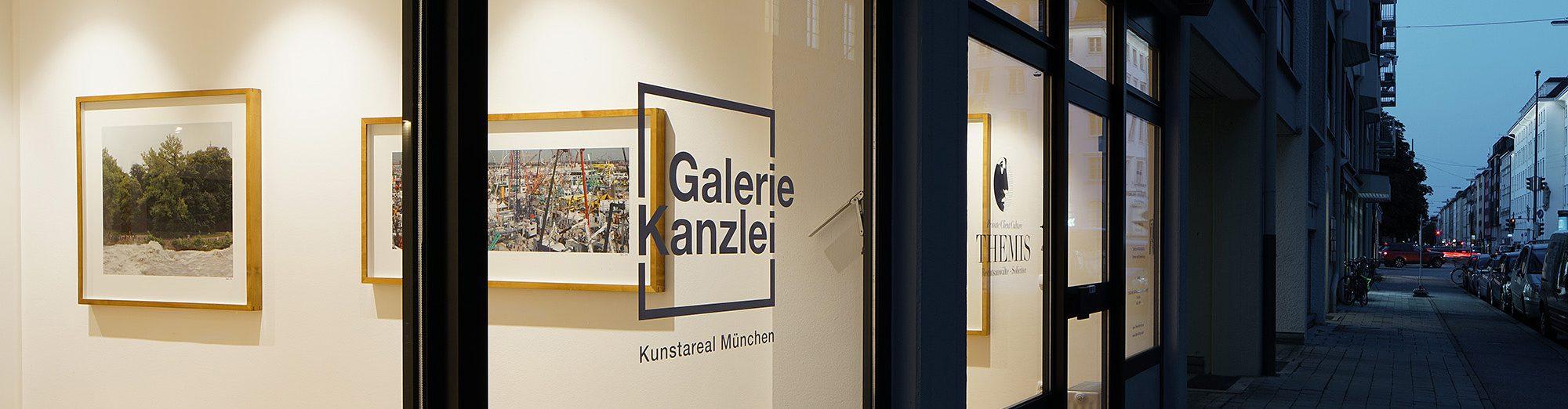 Kulturgutschutzgesetz.info